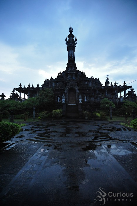 Historical Museum of Bali, in district of Renon